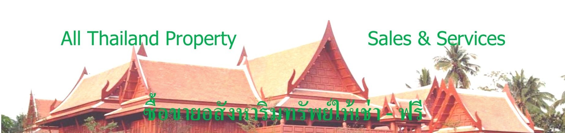 All Thailand Property